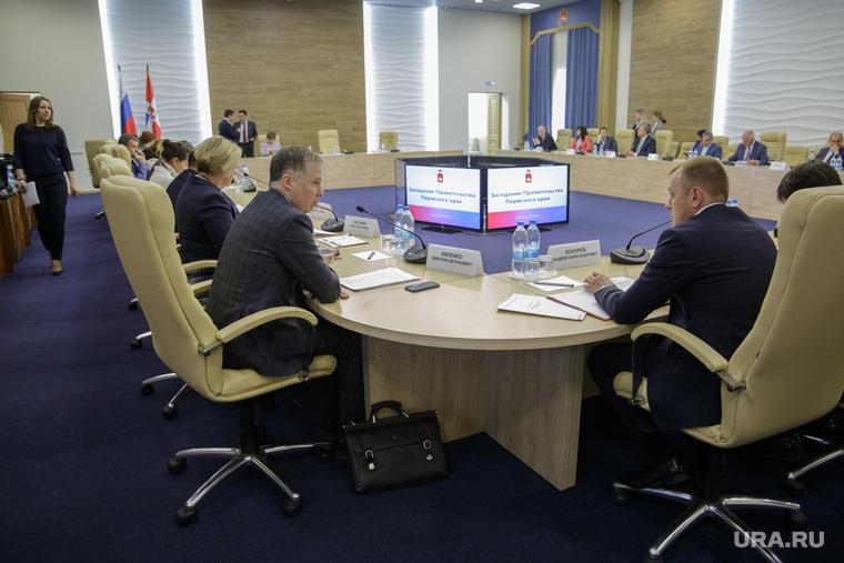 Заседание правительства. Пермь, заседание правительства пермского края