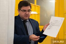 Брифинг, посвященный подготовке проведения опроса по месту строительства Собора Святой Екатерины. Екатеринбург