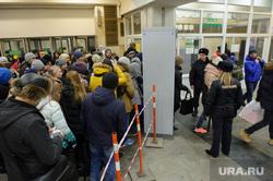 В екатеринбургском метрополитене усилены меры безопасности. Екатеринбург