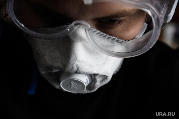 Клипарт на тему заболевания. Екатеринбург, маска, респиратор, защитные очки, респираторная маска, защита органов дыхания
