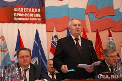 Заседание Совета Федерации профсоюзов Курганской области