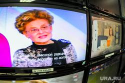 Отключению аналогового телевещания  и переход на цифровое телевидение. Челябинск