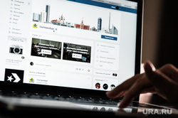 Публичная страница городского сообщества «Екатеринбург». Екатеринбург