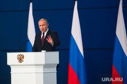 Послание Президента Федеральному СобраниюМосква