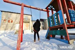 Детский дом в селе Житниковское.  Курган