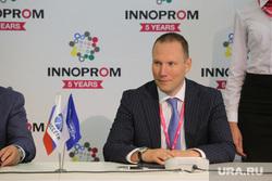 ИННОПРОМ-2014. Подписание соглашение между Титановой долиной и МРСК-Урала. Екатеринбург