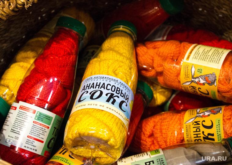 Магазин подарков «Ель» в Ельцин Центре. Екатеринбург