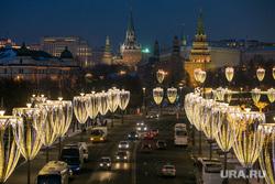 Виды Кремля с Патриаршего моста. Москва