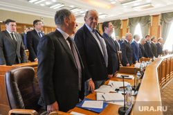 Заседание Законодательного собрания. Челябинск
