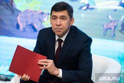 Презентация, посвященная старту первого этапа выбора талисмана Универсиады-2023. Екатеринбург