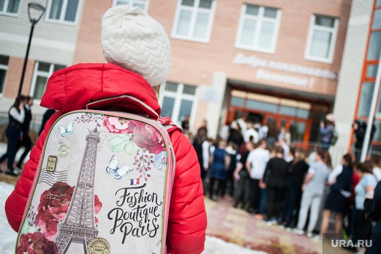 Учебная пожарная эвакуация в школах Екатеринбурга, дети, рюкзак, школа, учебное заведение