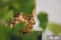 Закрытие выставки графических работ Эрика Булатова «Свобода есть!» в Арт-галерее Ельцин Центра. Екатеринбург
