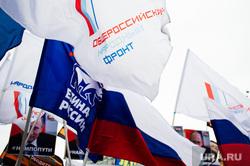 Праздничный митинг-концерт, приуроченный ко Дню народного единства на площади Труда. Екатеринбург