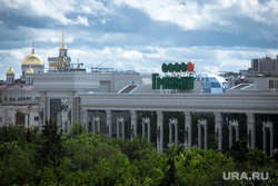 Участок набережной между улицами Куйбышева и Малышева. Екатеринбург