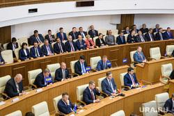 Заседание в законодательном собрании. Екатеринбург