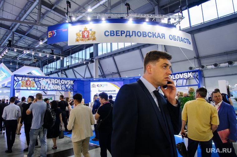 ИННОПРОМ-2018. Второй день международной выставки. Екатеринбург, стенд свердловской области