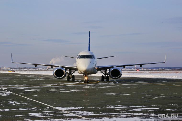 Билеты на самолет в челябинск аэрофлот купить авиабилет с доставкой в офис