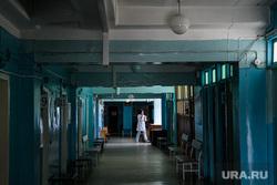 Центральная городская больница города Катав-Ивановск. Челябинская область