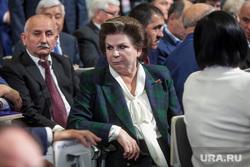 Совместное заседание высшего и генерального совета Единой России, ВДНХ. Москва