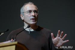 Михаил Ходорковский. Киев