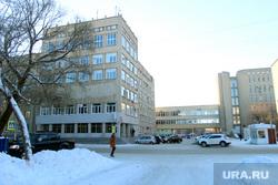 Здание областной больницы.Курган