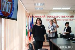 Пресс-конференция временно исполняющей обязанности ректора КГУ Надежды Дубив. Курган
