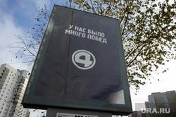 Ремонт Макаровского моста и благоустройство городских улиц. Екатеринбург