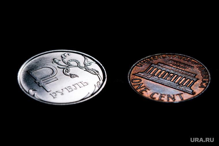 Клипарт. Сургут, монеты, рубль, экономика, курс валюты, валюта, деньги, курс рубля, цент