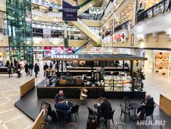Торгово-развлекательные центры Екатеринбурга