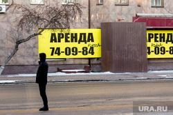 Улица Ленина, до реконструкции: виды, вывески, витрины, реклама. Тюмень.