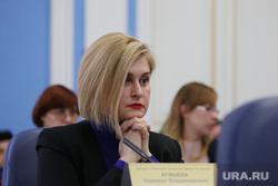 Пермская городская дума 6 созыва депутаты Пермь