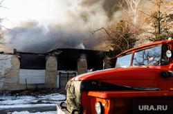 Пожар в промзоне на Троицком тракте. Челябинск
