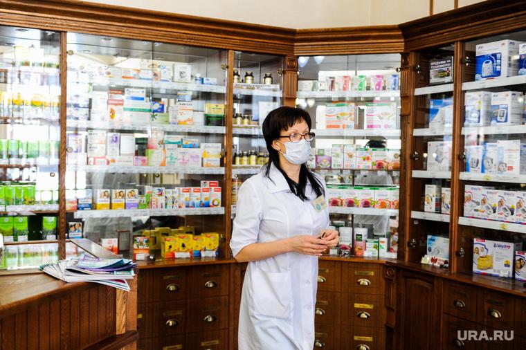 Государственная аптека-музей. Челябинск, аптека, грипп, фармацевт, музей, орви