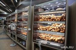 Гипермаркет Семья в Перми Ассортимент товаров и виды магазина