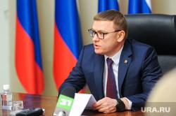 Совещание у губернатора Текслера по ситуации с карантинными пунктами в регионе. Челябинск