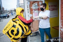 Жизнь в Екатеринбурге во время нерабочей недели, объявленной президентом Путиным для снижения распространения коронавируса COVID-19
