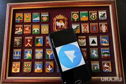 Социальная сеть Телеграмм Челябинск