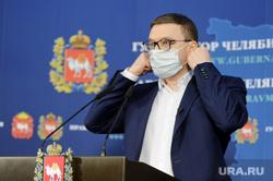 Алексей Текслер в медицинской маске. Челябинск