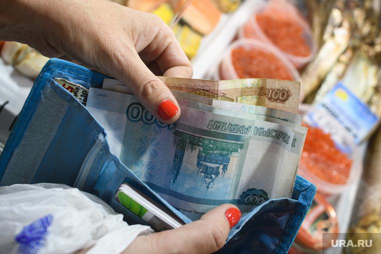 Виды Красноярска, продуктовый магазин, кошелек, деньги в кошельке, деньги, цены на продукты, стоимость, покупательская способность