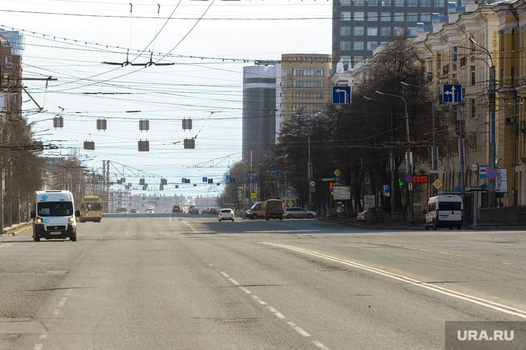 Пустой город. Дезинфекция челябинских улиц, обстановка в четвертый день карантина. Челябинск, карантин, коронавирус, пустые улицы