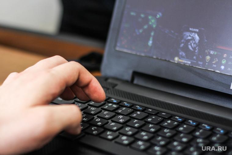 Клипарт. Екатеринбург, ноутбук, клавиатура, компьютерная игра