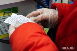 Доставка на дом продуктов питания и товаров первой необходимости социальными работниками. Екатеринбург