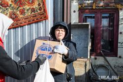 Доставка на дом продуктов питания и товаров первой необходимости волонтерами. Екатеринбург