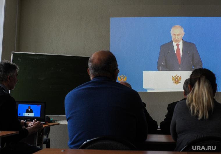 Челябинцы слушают послание Путина федеральному собранию. Челябинск, путин владимир, общество знание россии, пенсионеры