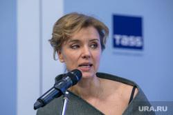 Пресс-конференция в ТАСС Натальи Водяновой, Ксении Алферовой и Егора Бероева. Москва