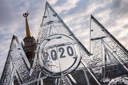 Строящийся Ледовый городок на площади 1905 года. Екатеринбург