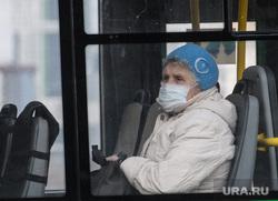 Десятый день вынужденных выходных из-за ситуации с CoVID-19. Екатеринбург