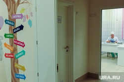 Новый детский сад «Вишенка». Челябинск