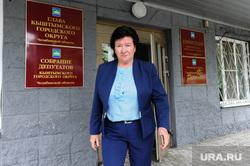 Рабочий визит Алексей Текслера в Кыштым. Челябинская область