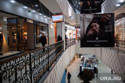 Сотрудники охраны проверяют тепловизорами температуру у посетителей торгового центра. Екатеринбург
